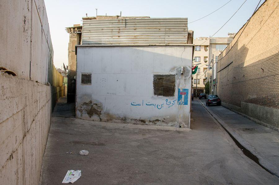 02-Hadi Zand-8304